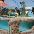Gulliverlandia: il parco resterà chiuso