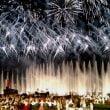 Puy du Fou: 40° anniversario di Cinéscénie