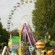 Luneur Park: sempre aperto fino all'8 gennaio