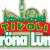 Logo Grona Lund's Tivoli
