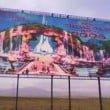 Rainbow MagicLand: Il cartellone pubblicitario