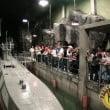 Movieland Park – Parco Studios: presentazione Submarine U-571