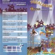 Aqualandia: presentazione parco in B.I.T.