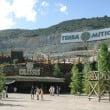 Terra Mitica: il parco in affitto a Mundomar Aqualandia