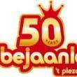 """Bobbejaanland: il parco belga presenta """"Dizz"""", novità 2011"""