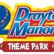 Drayton Manor: il parco compie 60 anni