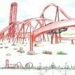 Belantis: il parco conferma la costruzione di un nuovo rollercoaster