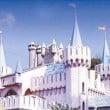 Edenlandia: un passo avanti verso la riapertura?