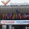 ForumPiscine 2013: report della Convention dei Parchi Acquatici