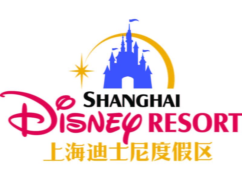Shanghai Disneyland Espansione Rapida Dopo La Sua Apertura Parksmania