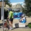 Ciclisti Oltremare