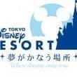 Tokyo Disney Resort: espansioni in ritardo?