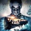 "Thorpe Park: ""Ghost Train"" nel 2016"