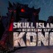 "Islands of Adventure: aperto in soft opening ""Skull Island: Reign of Kong"""