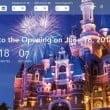 Shanghai Disneyland: domani l'inaugurazione ufficiale