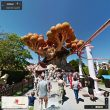 Gardaland: il parco visitabile su Street View