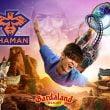 """Gardaland: ufficializzato """"Shaman"""" come novità 2017"""