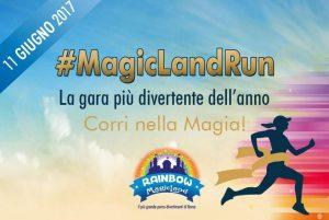 magicland run rainbow 2017