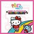 """Pareo Park: il 29 luglio con """"Hello Kitty"""""""