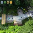 Parco Natura Viva: la visita virtuale al parco