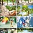 Parco Cavour: apertura dal 2 giugno