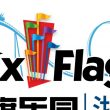 Six Flags annuncia l'undicesimo parco in Cina