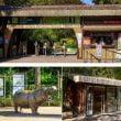 La gestione globale degli accessi nei Parchi