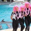 "Parchi Costa Riviera: ""Pink Positive"""