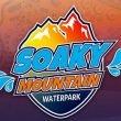 Soaky Mountain Waterpark: un parco da 90 milioni di dollari nel 2020