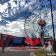 Mirabilandia: uno sguardo a Ducati World